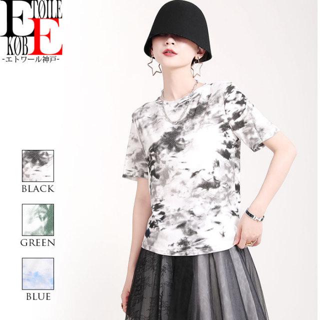 ラフスタイル 総柄半袖ショートトップス 黒 緑 水色【j06md1-135】