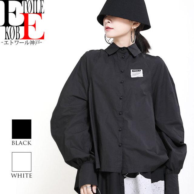 ラフスタイル 背中絞り帯 長袖ショートトップス 白 黒【j07md1-519】