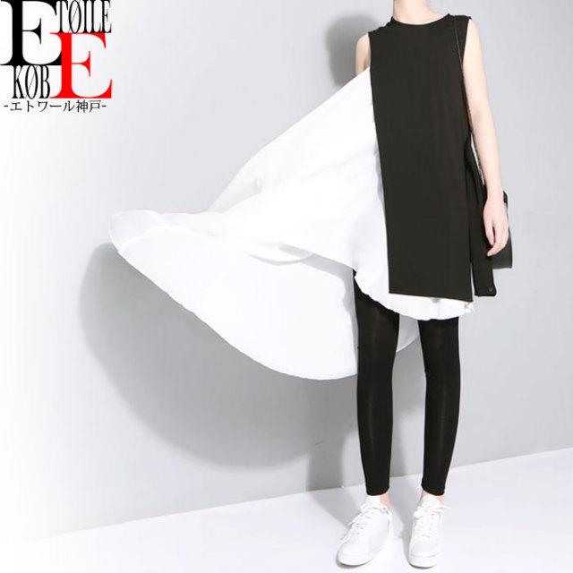 重ね着ロングスタイル モノトーンノースリーブフレアワンピース 黒×白【j08md1-583】