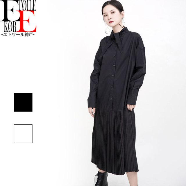 裾プリーツロングスカート 長袖ワンピース 白 黒【j09md16-031】