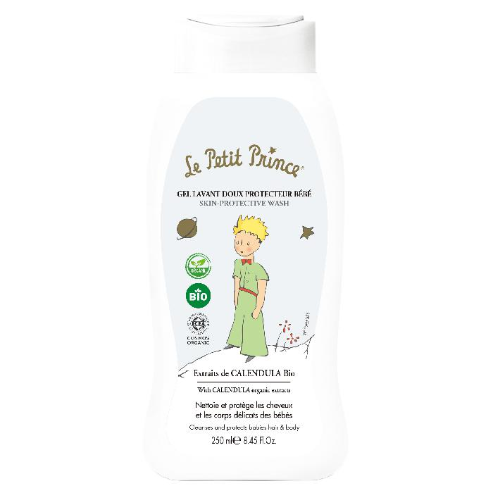 le Petit Prince 星の王子さま ベビーソープ 250ml 7032-LPP030803