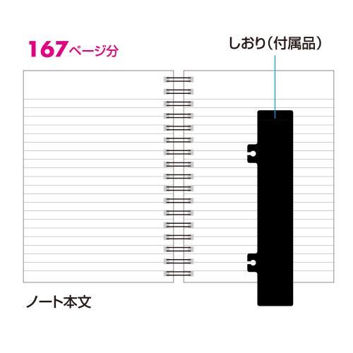 DMA61-C1-22