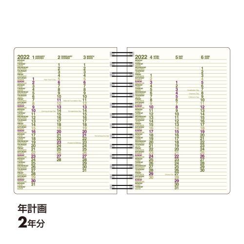 DMB62-C1-23