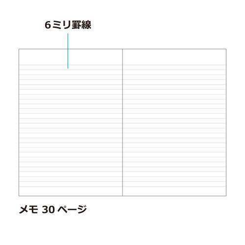 DME-FK-03