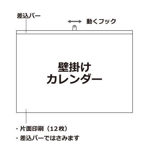 CLC-A2-01