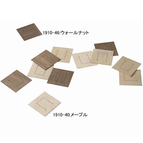 e+m Holzprodukte