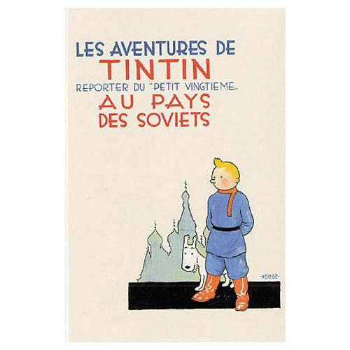 タンタン TINTIN ポストカード ソビエト 3101-TINPC-912