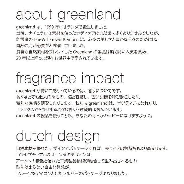 greenland グリーンランド