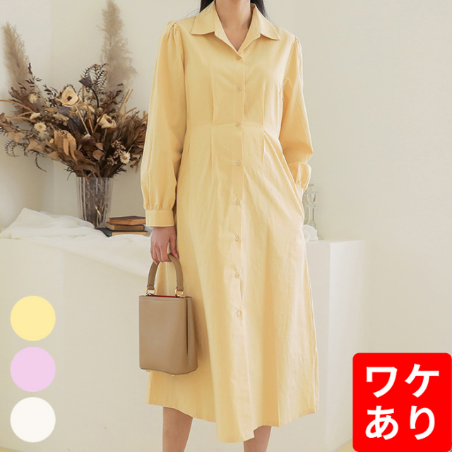 【OUTLET】綿100%コットンシャツワンピース<授乳服・マタニティ>/SDN11003-OUT