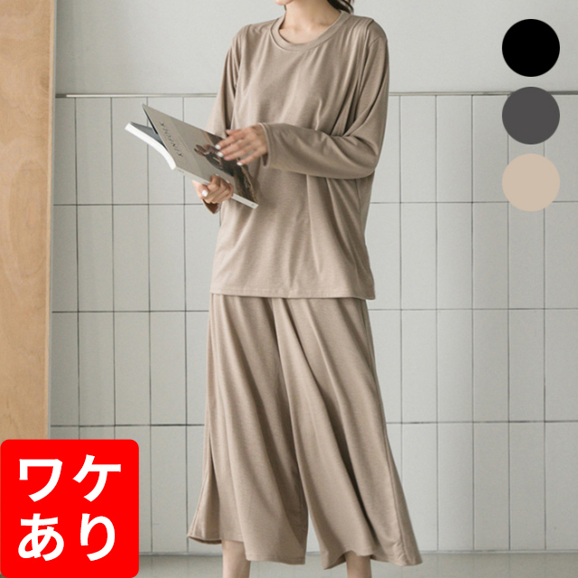 【OUTLET】薄手セットアップ<授乳服・マタニティ>/SPN81003-OUT