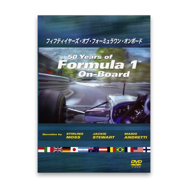 50 Years of Formula1 On-Board