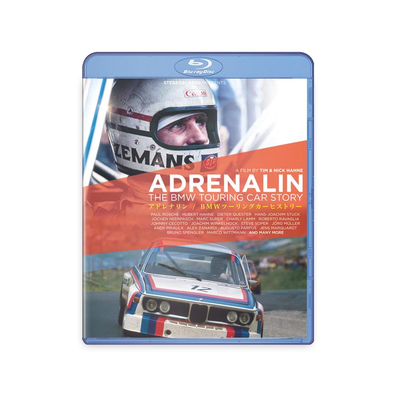 アドレナリン BMWツーリングカーヒストリー