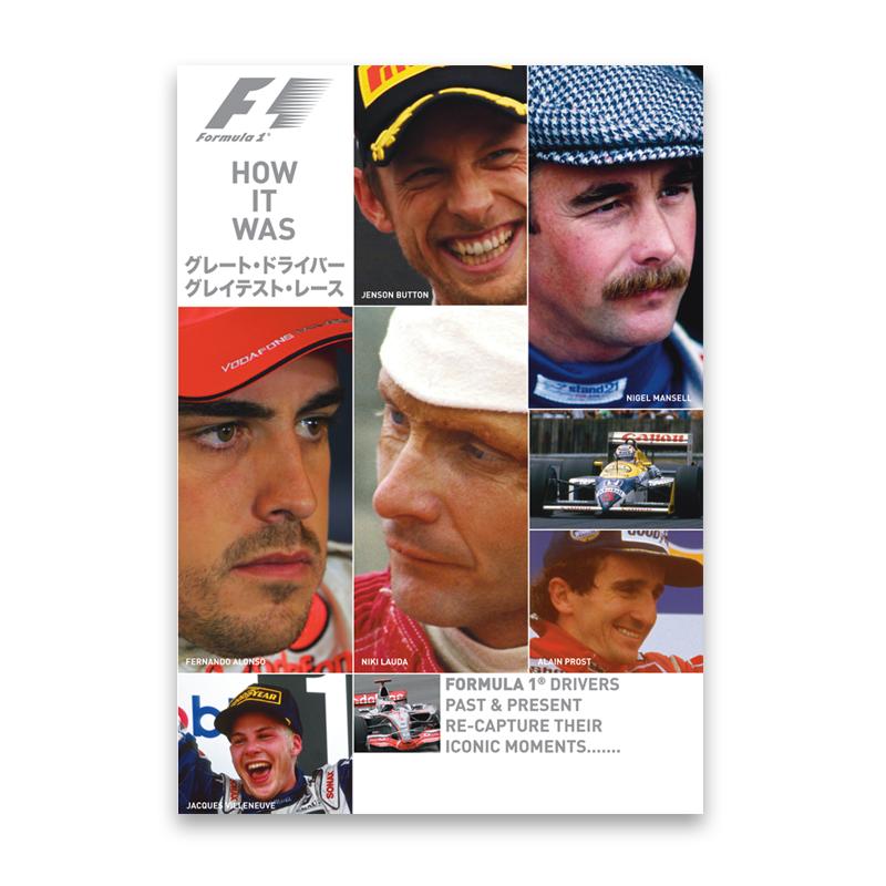 F1 グレート・ドライバー/グレイテスト・レース