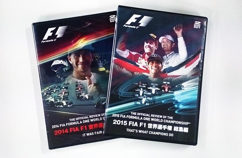 f1_2015-2014.jpg