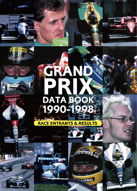 HISTORY OF GRAND PRIX 1990-1998 データブック
