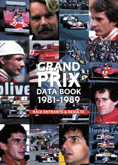 HISTORY OF GRAND PRIX 1981-1989 データブック