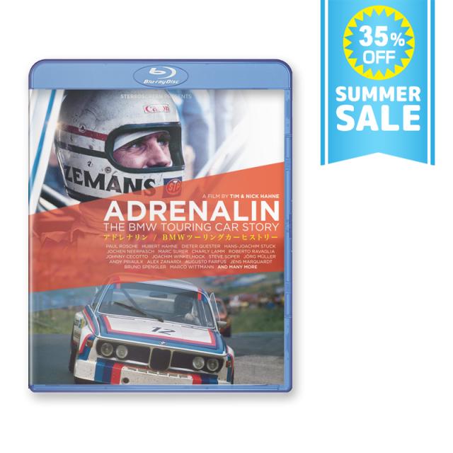 アドレナリン / BMWツーリングカーヒストリー ブルーレイ