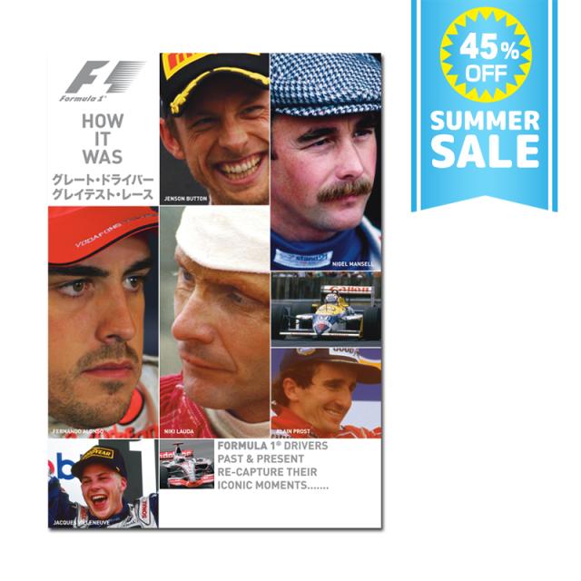 F1 グレート・ドライバー/グレイテスト・レース (HOW IT WAS) DVD版