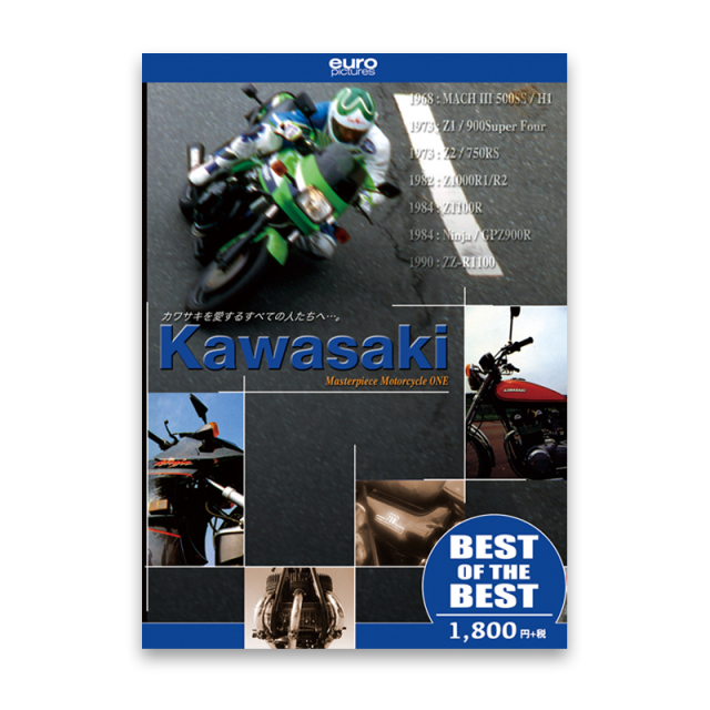 【BEST】 KAWASAKI
