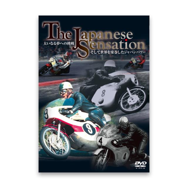 The Japanese Sensation