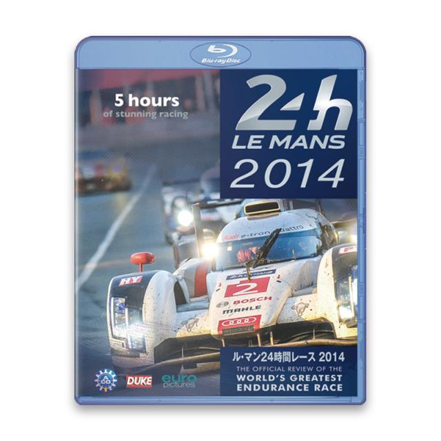 ル・マン24時間レース 2014 Blu-ray版