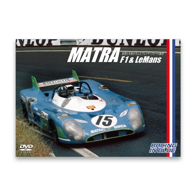 MATRA F1&LeMans