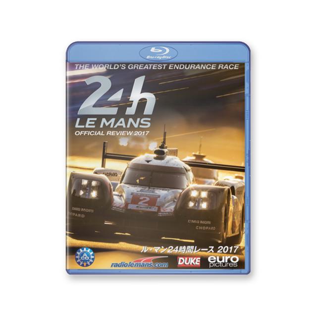 ル・マン24時間レース 2017 ブルーレイ版