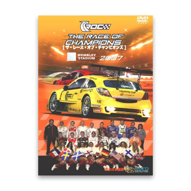 ザ・レース・オブ・チャンピオンズ 2007