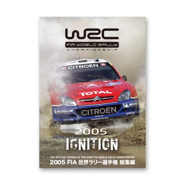 2005 FIA 世界ラリー選手権総集編