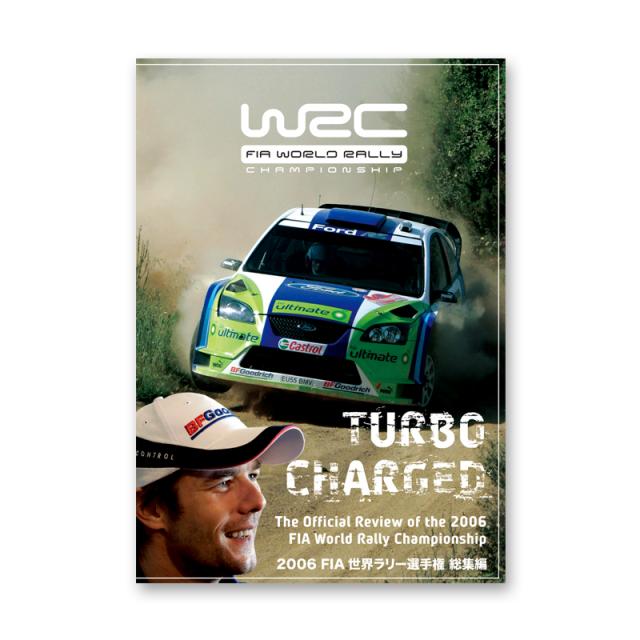 2006 FIA 世界ラリー選手権総集編