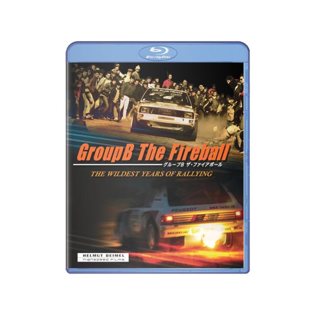 グループB ザ・ファイアボール Blu-ray版