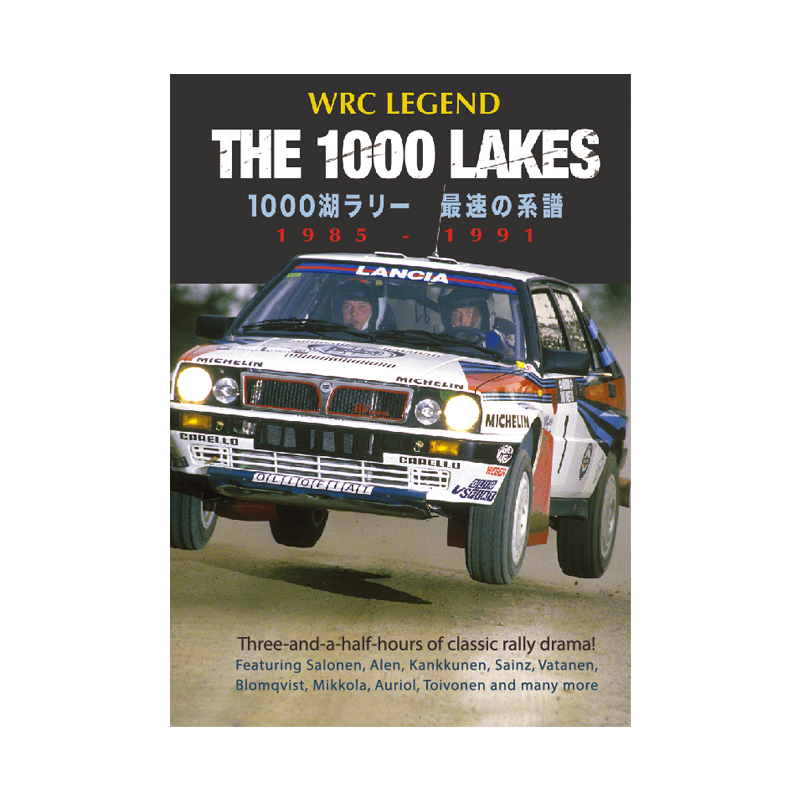 WRC LEGEND THE 1000LAKES 1000湖ラリー 最速の系譜 1985-1991