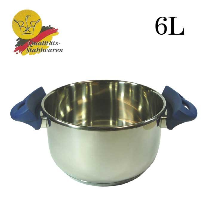 ベックマン&ロメルスキルヒェン  ステンレス製厚底鍋 24cm 6L【IH・ガス火両方対応,焦げ付きにくい鍋】【送料無料】
