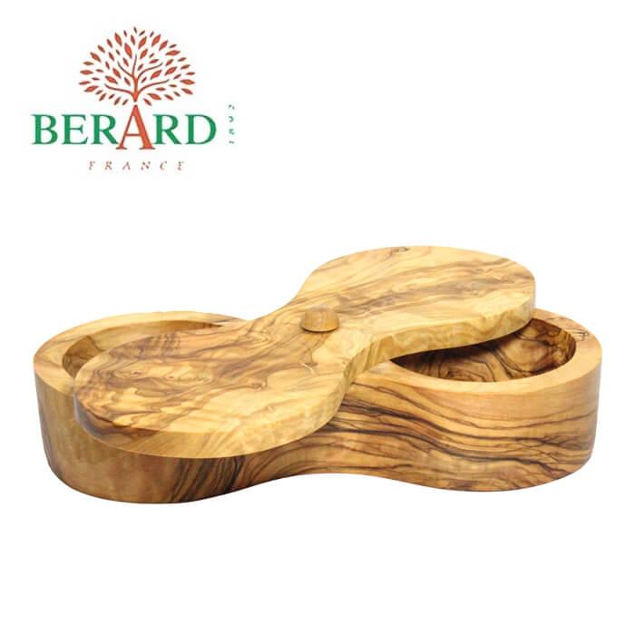 ベラール BERARD オリーブの木 ソルトキーパー ダブル #90061【調味料・塩入れ、オリーヴウッド】