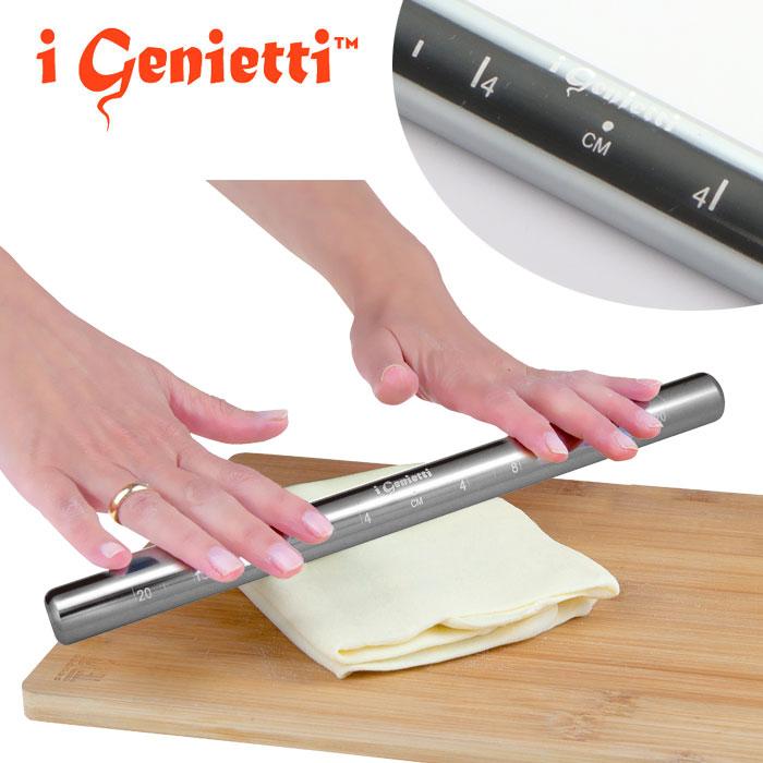 ジェニエッティ 目盛り付きアルミ製のし棒