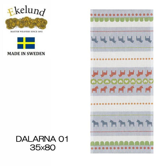 エーケルンド Ekelund DALARNA(ダーラナ)35x80cm 【テーブルランナー/テーブルブリッジ/北欧/オーガニックコットン】#52842