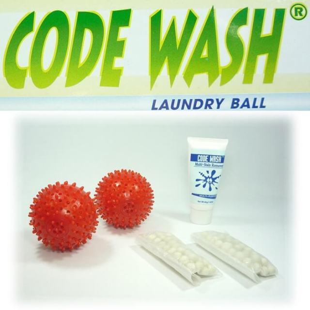コードウォッシュ CODEWASH 洗濯ボール 新型 2個入り レッド【洗剤いらず・洗剤不要・除菌・清潔・省エネ・エコ】