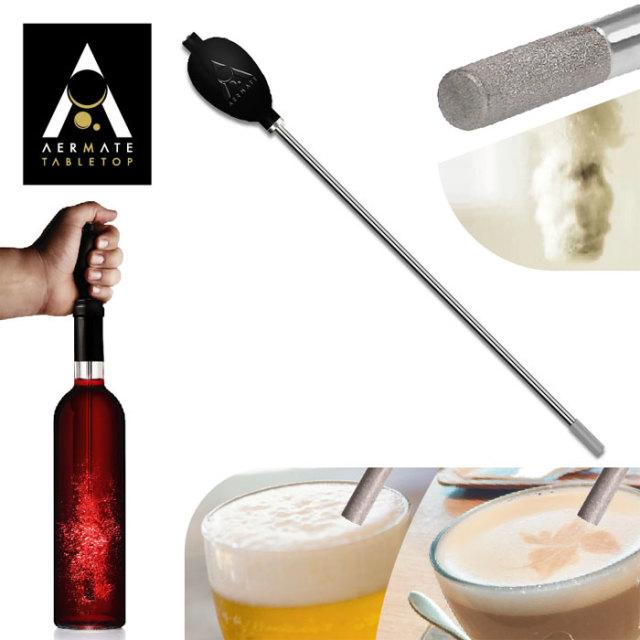 アエロメイト,マイクロバブルエアレーター,瞬間デキャンタージュ,ワイン,日本酒,ビールの泡,カプチーノ,牛乳,ミルクの泡立て