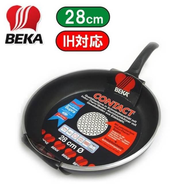 【完売】ベカ BEKA IHフライパン28cm【送料無料】