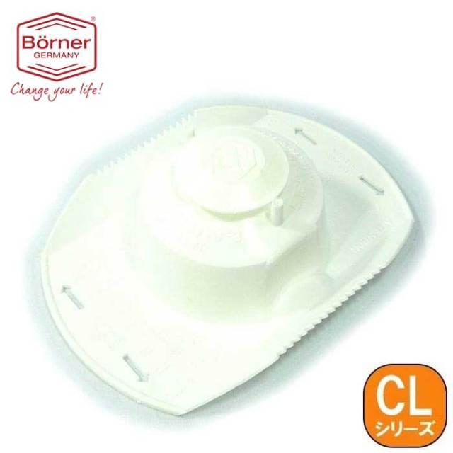 ベルナー CL安全ホルダー(白)