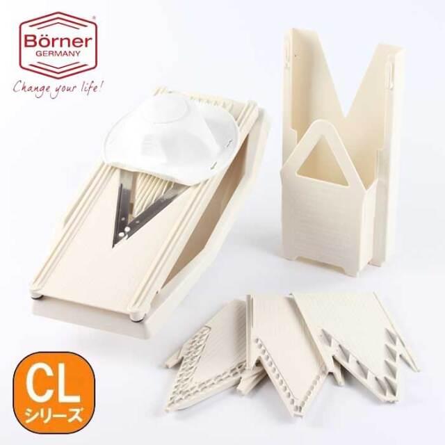 ドイツ製 ベルナー CL VスライサーSPセット (スペシャルセット) 白【アウトレット・訳あり特価品】【動画】