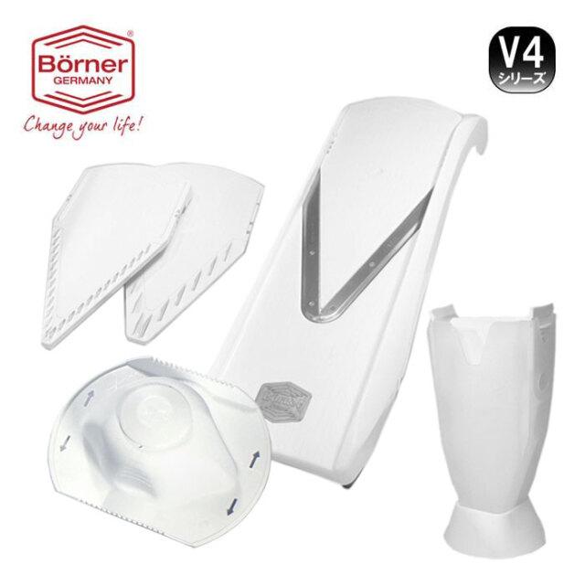 ベルナー V4オリジナルセット
