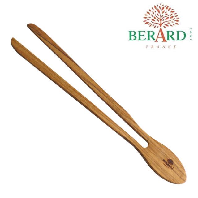 ベラール BERARD オリーブの木 菜箸トング(一体型)パン用#52177