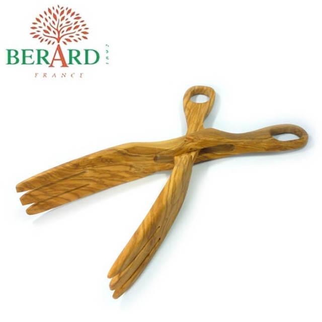 ベラール BERARD オリーブの木 サラダサーバー(はさみ型トング)#91272【送料無料】