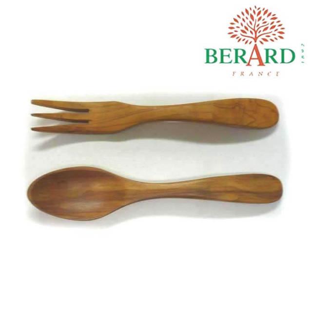 ベラール BERARD オリーブの木 サラダサーバーセット小 #02771