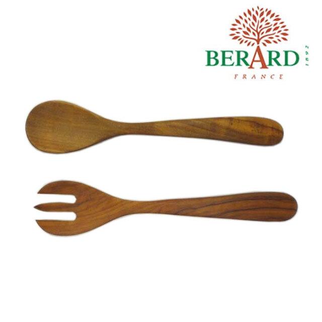 ベラール BERARD オリーブの木 サラダサーバーセット丸 #05374
