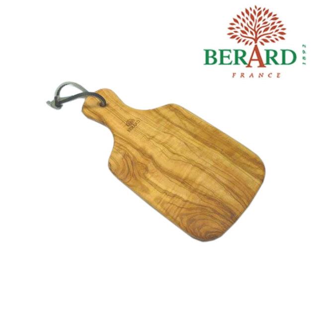 ベラール BERARD オリーブの木 小型一枚板カッティングボード(まな板) 小 #54070