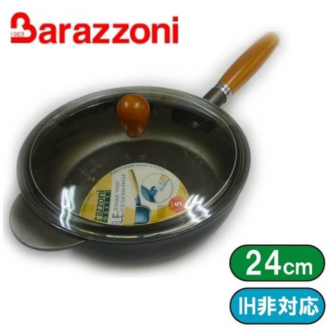 【完売】バラゾーニ Barazzoni 深型フライパン24cm(取手着脱式)【アウトレット・訳あり特価品】