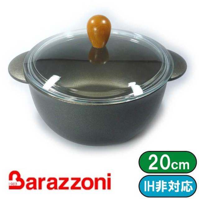 バラゾーニ Barazzoni フライパン イタリア製 アルミ 手製鋳造 シルバーストーンコーティング