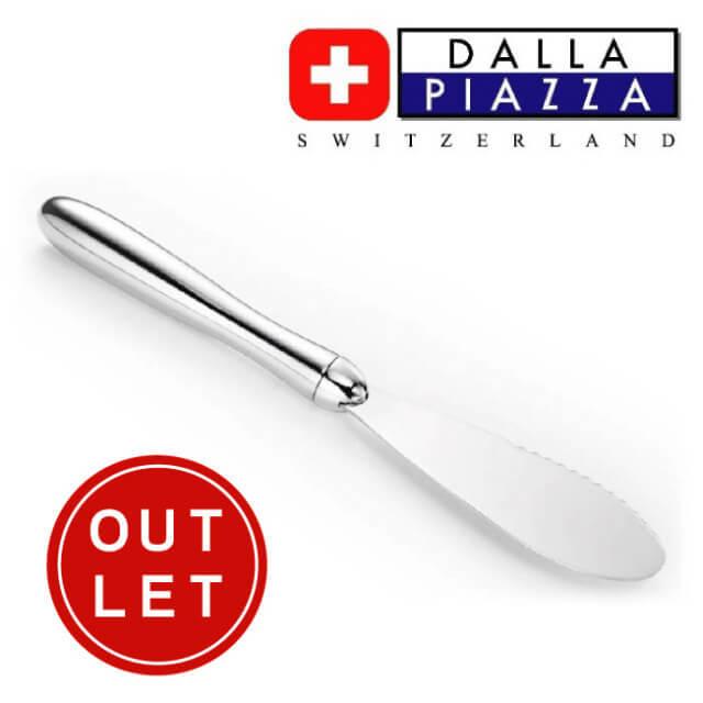 【アウトレット】ダラピアッツア DALLAPIAZZA M_105 デコラバターナイフ